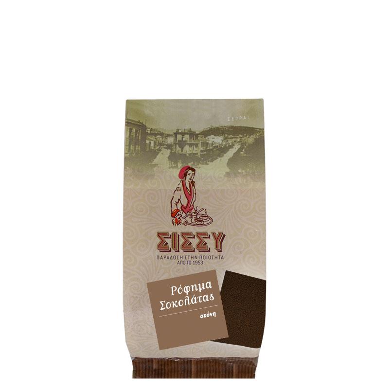 Ρόφημα Σοκολάτας 100 gr Συσκευασία