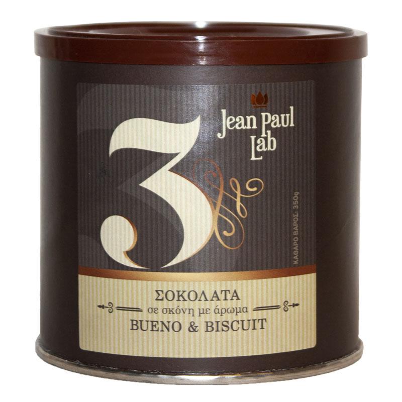 Σοκολάτα σκούρη σε σκόνη με άρωμα Bueno & Biscuit 100 gr (χύμα) Συσκευασία