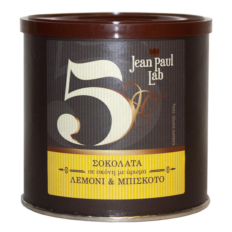 Σοκολάτα σκούρη σε σκόνη με άρωμα Λεμόνι & Μπισκότο 100 gr (χύμα) Συσκευασία