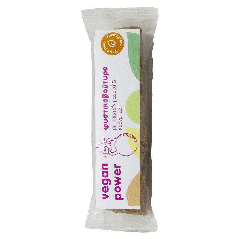 Μπάρα Vegan Power – Φυστικοβούτυρου 70 γρμ. Συσκευασία