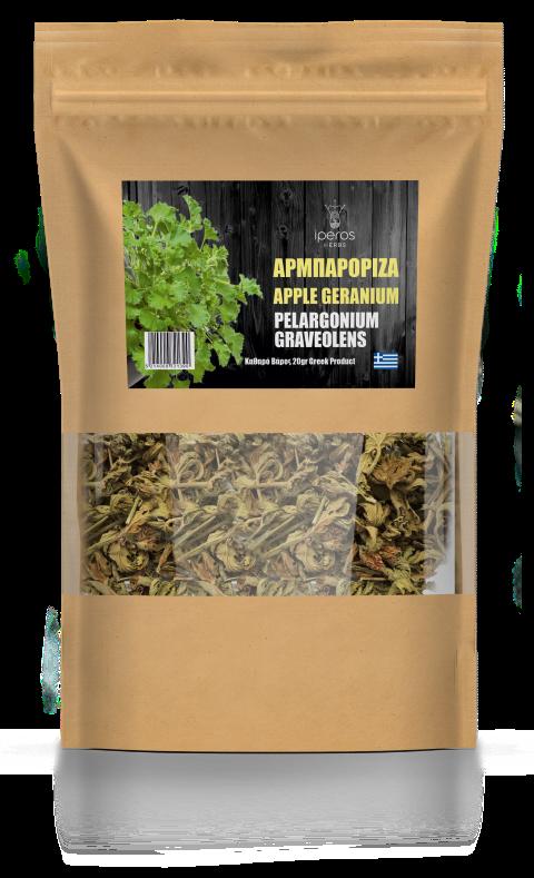Βιολογικό Βότανο Αμπαρόριζα 20 gr. Συσκευασία