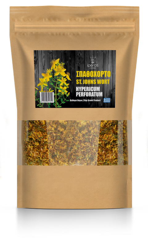 Βιολογικό Βότανο Σπαθόχορτο  20 gr. Συσκευασία