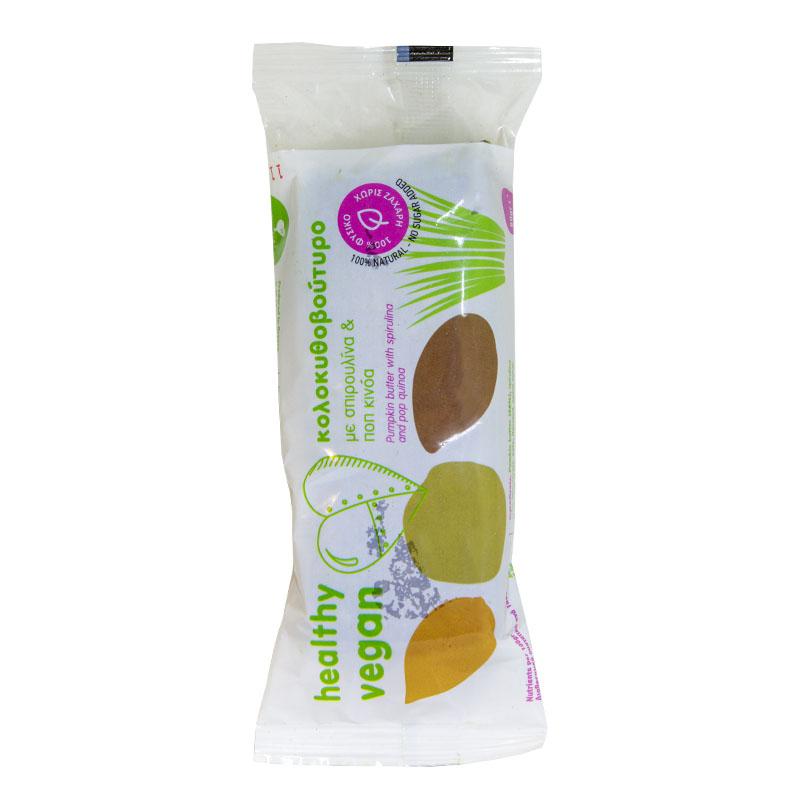 Healthy Vegan Κολοκυθοβούτυρου – Pumpkin Butter 80 γρμ. Συσκευασία