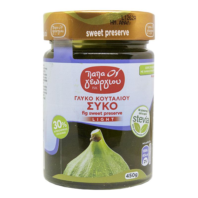 Γλυκό Κουταλιού Παπαγεωργίου Σύκο με Στέβια 450 gr Συσκευασία